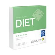 【肥満遺伝子検査キット】ジーンライフダイエット