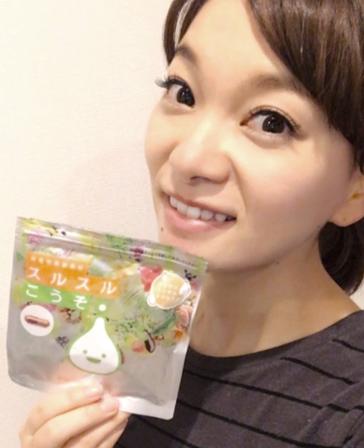 紗栄子さんも愛用しているスルスルこうそ