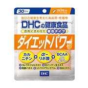 【男性向けダイエットサプリ】DHC ダイエットパワー