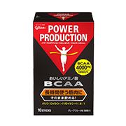 【男性向けダイエットサプリ】グリコ パワープロダクション おいしいアミノ酸 BCAA