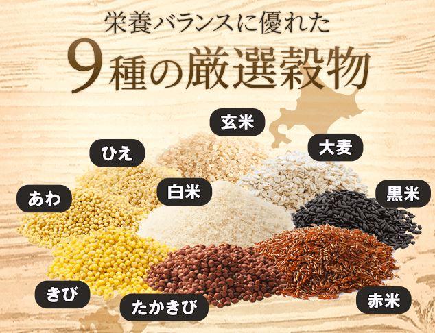 寿穀麴酵素