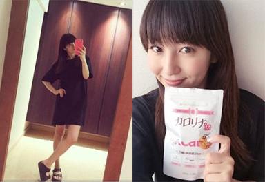 矢田亜希子さんも愛用するカロリナ酵素プラス