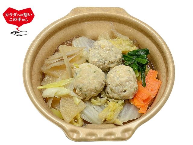 鍋系のお惣菜